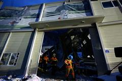 Не менее 10 человек погибли в результате обрушения здания в Южной Корее