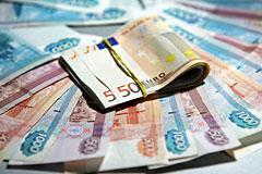 Рубль обновил исторический минимум к евро