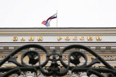 Зачистку банковского сектора оценили в 800 млрд рублей