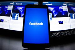Facebook купил WhatsApp за $19 млрд