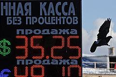Клепач заявил о начале периода снижения рубля