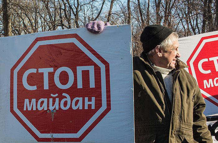 Юго-восток Украины взял на себя обеспечение конституционного порядка