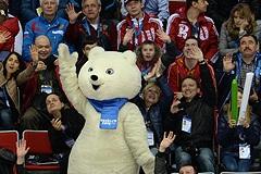 Сборная Канады по хоккею завоевала олимпийское золото