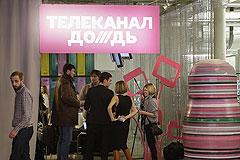"""Роскомнадзор отказался проверять операторов из-за отключения """"Дождя"""""""