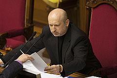 И. о. президента Украины заявил о возвращении к евроинтеграции
