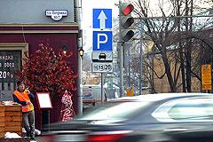Абонементы на бесплатную парковку в Москве обернулись многотысячными штрафами