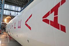 Новая российская ракета сможет долететь до США через Южный полюс