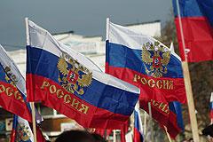 Экс-президенты Украины обвинили Россию во вмешательстве в дела Крыма