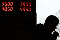 Доллар преодолел отметку в 36 рублей