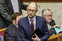 Премьер-министром Украины стал Арсений Яценюк