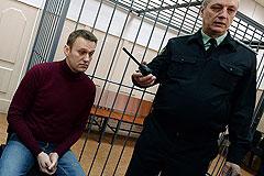 Навальный взят под домашний арест