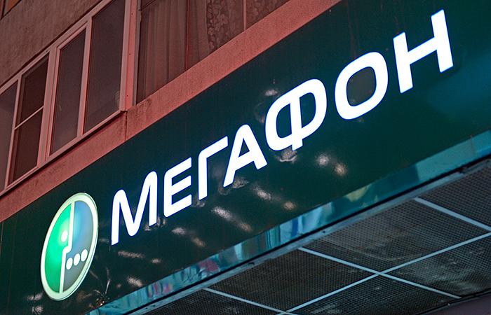 """Техническая ошибка превратила менеджера """"Мегафона"""" в мультимиллионера"""