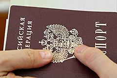 """Бойцам """"Беркута"""" выдадут российские паспорта"""