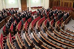 Верховная рада попросила подписантов Будапештского меморандума о помощи