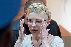 "Суд закрыл ""дело ЕЭСУ"" против Юлии Тимошенко"