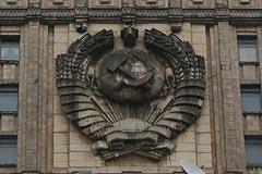 Москва обвинила Вашингтон в необъективной оценке ситуации на Украине