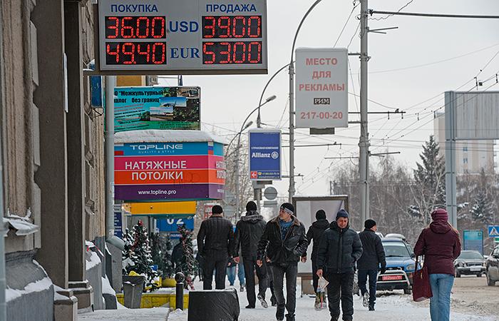 Курс доллара до конца недели может вырасти до 37 рублей