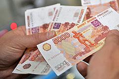 Житель Омска выиграл в лотерею 184 млн рублей