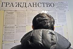 Законопроект о новом порядке предоставления гражданства иностранцам внесен в Госдуму