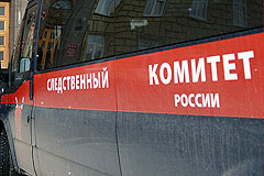 Зять Сердюкова добровольно явился к следователю