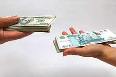 Доллар подешевел до 36 рублей