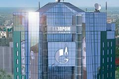 """При обрушении строящегося здания """"Газпром переработки"""" в Сургуте погибли два человека"""