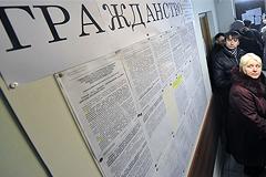 Носители русского языка смогут стать россиянами за три месяца