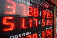 Евро поднялся выше 50 рублей