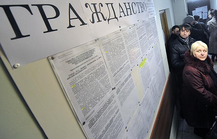 Получение гражданства России носителями русского языка