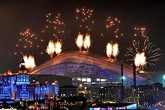 В Сочи открылись Паралимпийские игры