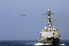 Ракетный эсминец США направился в Черное море