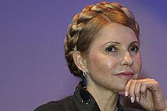 Тимошенко прибыла в берлинскую клинику Charite на лечение