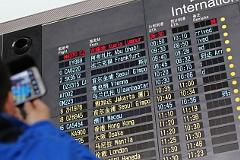 Самолет с 227 пассажирами пропал во время полета из Куала-Лумпура в Пекин