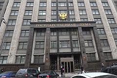 Россия пообещала Крыму 40 млрд рублей