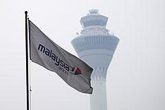 Пропавший самолет Malaysia Airlines мог изменить курс следования
