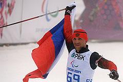 Российские биатлонисты заняли весь пьедестал в гонке на Паралимпиаде