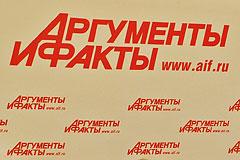 """Мэрия Москвы купила """"Аргументы и факты"""""""