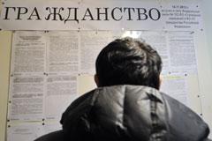 Законопроект об упрощении предоставления гражданства РФ внесен в Госдуму