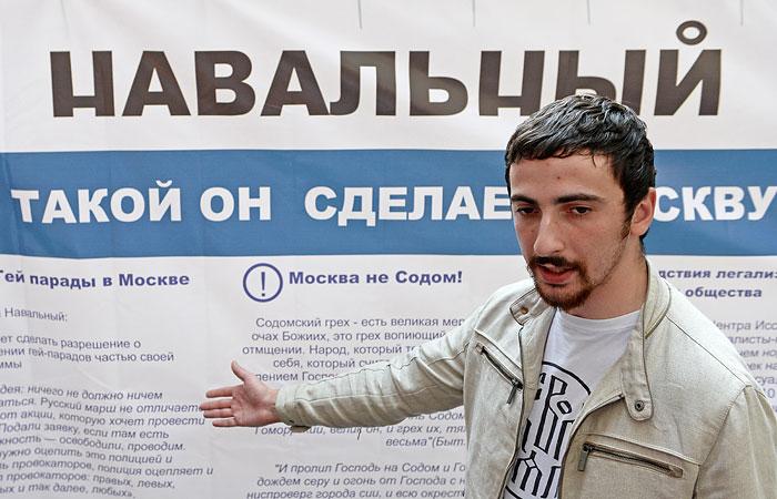 Защитники Библии попросили СКР проверить партию Навального