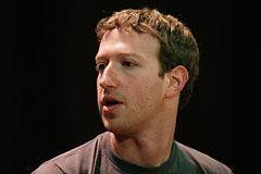 Глава Facebook выразил беспокойство в связи с деятельностью АНБ