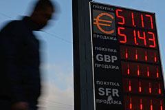 Евро поднялся на Московской бирже выше 51 рубля