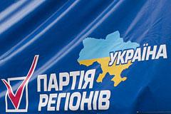 Партия регионов предлагает сделать русский язык вторым государственным