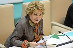 """Матвиенко предложила защитить детей от """"бесконтрольной болтанки в Интернете"""""""