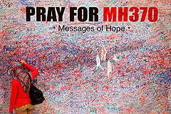 Пропавший самолет Malaysia Airlines ищут уже двадцать пять стран