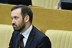 Пономарев отозвал законопроект о русофобии