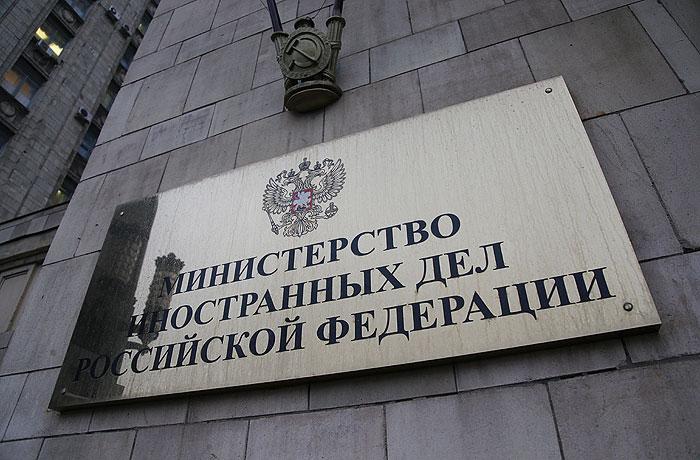 Россия рассмотрит обращения с просьбой защитить мирных граждан Украины