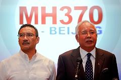 Власти Малайзии заявили об отключении систем связи пропавшего лайнера