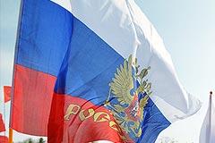 Две трети россиян считают Россию великой державой