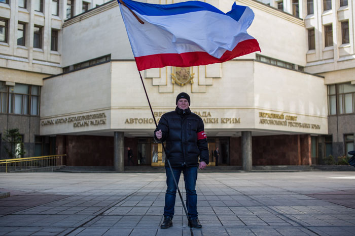 Россия признала Крым независимым государством