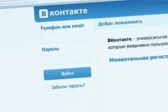"""Mail.ru получила контрольный пакет """"ВКонтакте"""""""